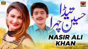 Nasir Ali Khan
