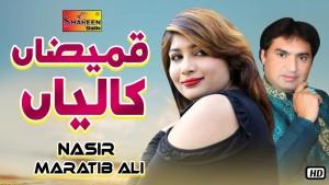 Nasir Maratib Ali