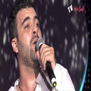 Nasr Megri