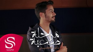Nasser Al Kubaisi