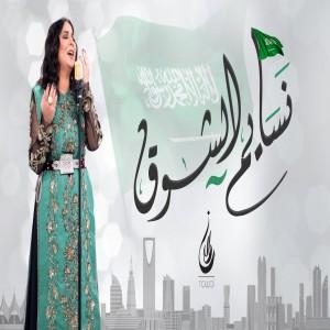 Nawal Alkuwaitia