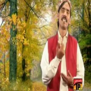 Nazakat Ali Pappu