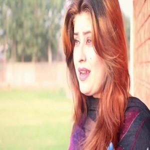 Nazanin Anwar