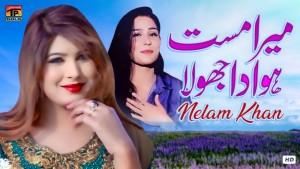 Nelum Khan