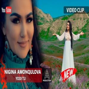Nigina Amonqulova