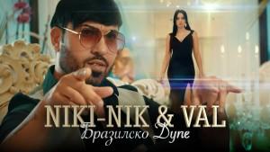 Niki Nik & Val