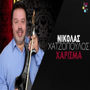 Nikolas Hatzopoulos