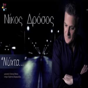 Nikos Drosos