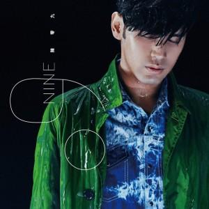 Nine Chen