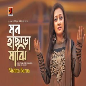 Nishita Barua