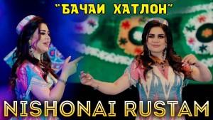 Nishonai Rustam