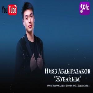 Niyaz Abdyrazakov