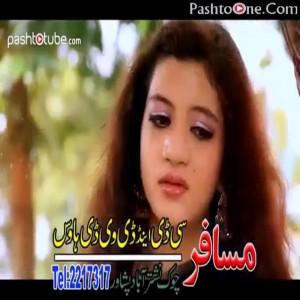 Nosheen Shezad