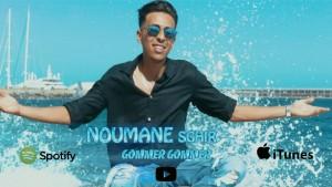 Nouaman Sghir
