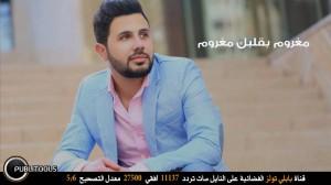 Nour Ibrahim