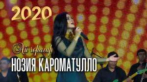 Noziya Karomaatullo