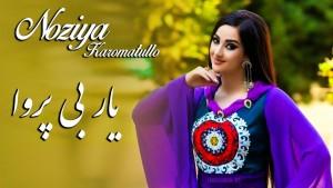 Noziya Karomatullo