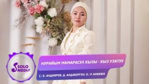 Nuraiym Mamarasul Kyzy