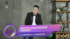 Nurlan Madanbekov's Avatar
