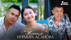 Nurmira Asanova's Avatar