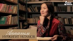 Nurzhigit Uktamov
