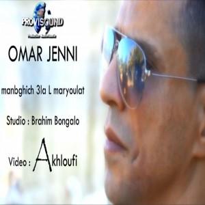 Omar Jenni's Avatar