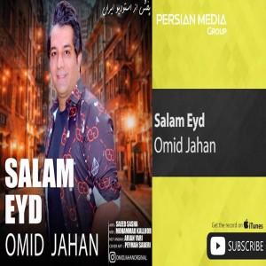 Omid Jahan