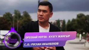 Orozbai Murza