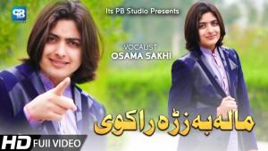 Osama Sakhi