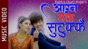 Pabitra Gharti Magar's Avatar