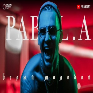 PABL.A