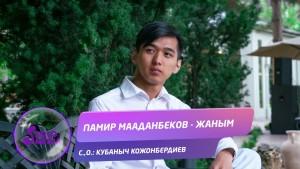 Pamir Maadanbekov
