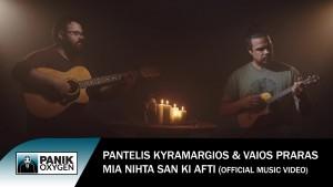 Pantelis Kuramargios