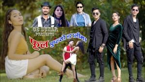 Parbati Bhujel