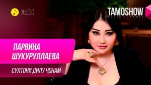 Parvina Shukrullaeva