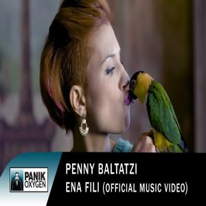 Penny Baltatzi's Avatar