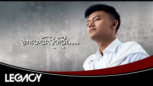 Phyo Htet Ko