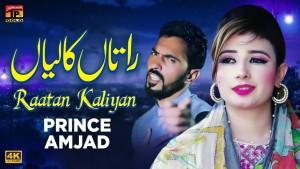 Prince Amjad