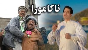 Qand Agha Sakhi