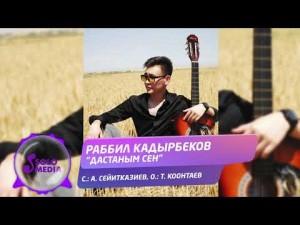 Rabbil Kadyrbekov