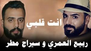 Rabih El Omary's Avatar