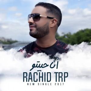 Rachid Trp