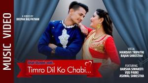 Rajan Shrestha