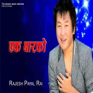 Rajesh Payal Rai's Avatar