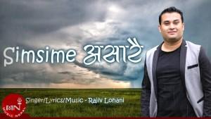 Rajiv Lohani
