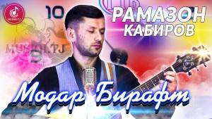 Ramazon Kabirov