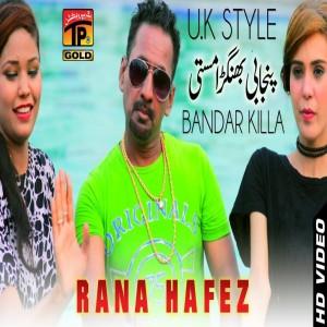 Rana Hafeez
