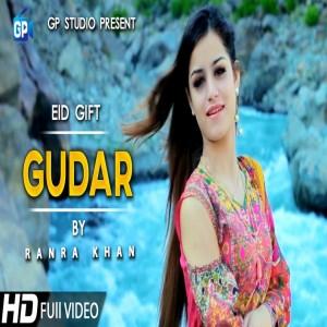 Ranra Khan
