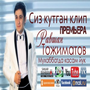 RAVSHAN TOJIMATOV