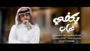 Rayan Al-Budairi